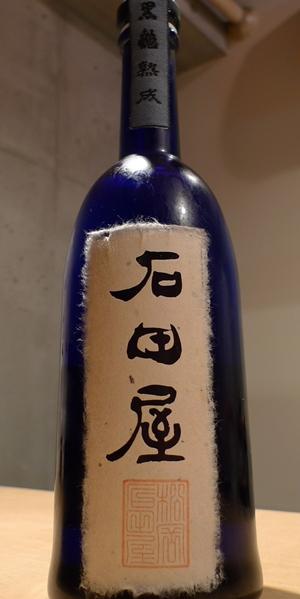 nozawa12.JPG