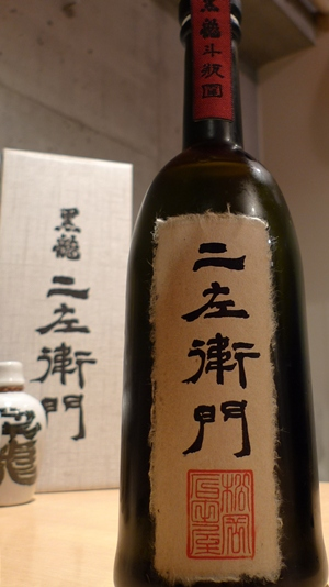 nozawa13.JPG