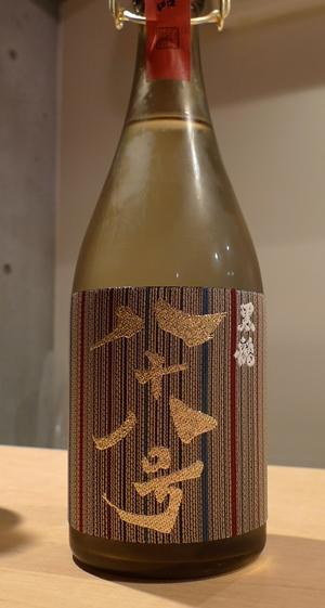 nozawa14.JPG