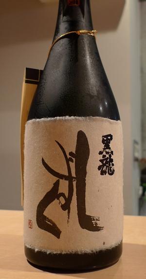 nozawa15.JPG