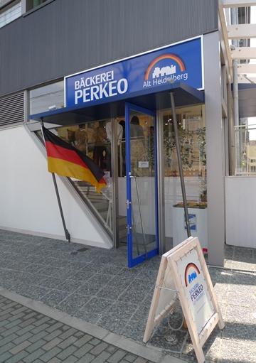 perkeo1.JPG