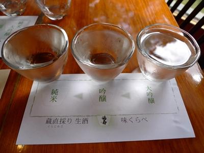 sakabayashi9.JPG