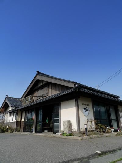 sake-fugu1.JPG