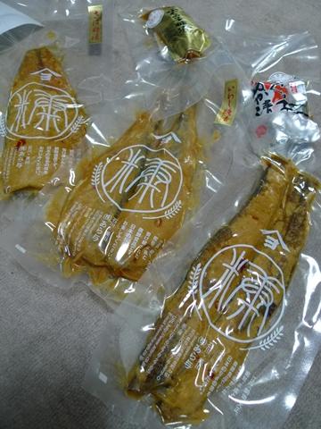 sake-fugu11.JPG
