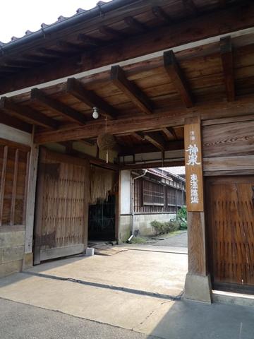 sake-fugu6.JPG
