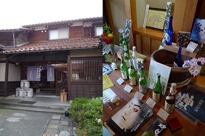 sake-fugu7.JPG