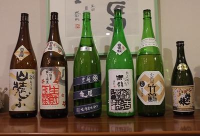 sake-washoku1.jpg