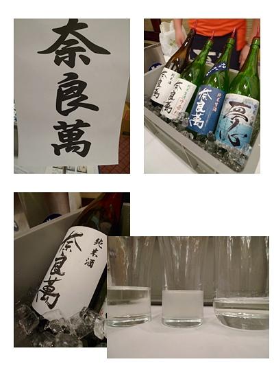 sake nagoya17.JPG