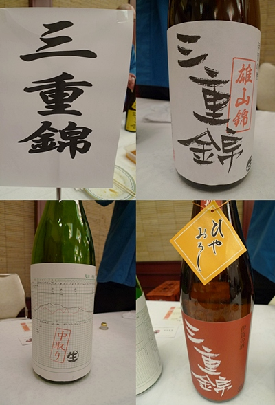 sake nagoya20.JPG