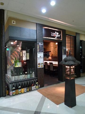 sake nagoya21.JPG