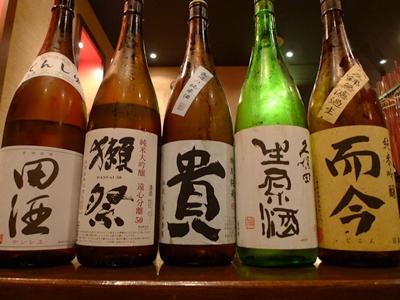 sake nagoya23.JPG