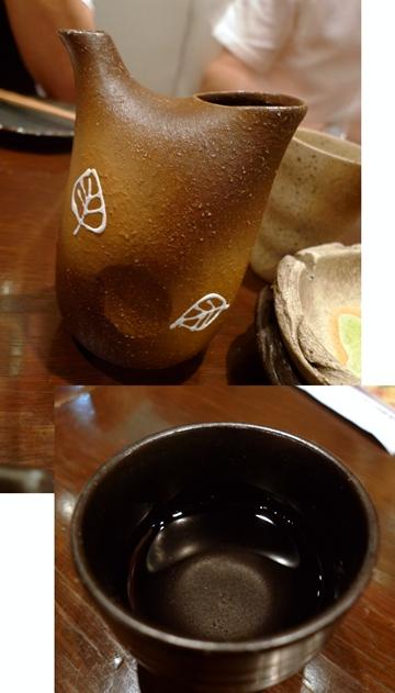 sake nagoya24.JPG