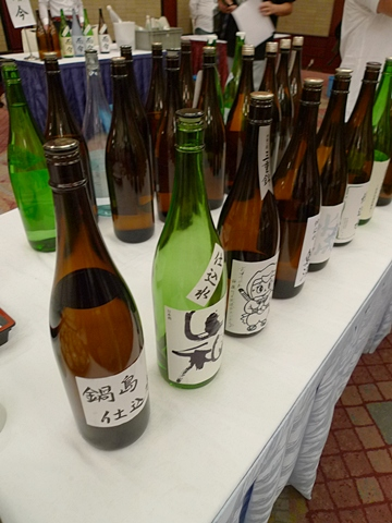 sake nagoya4.JPG