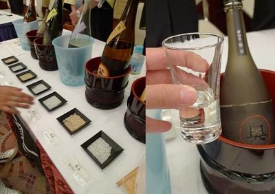 sake nagoya6.JPG
