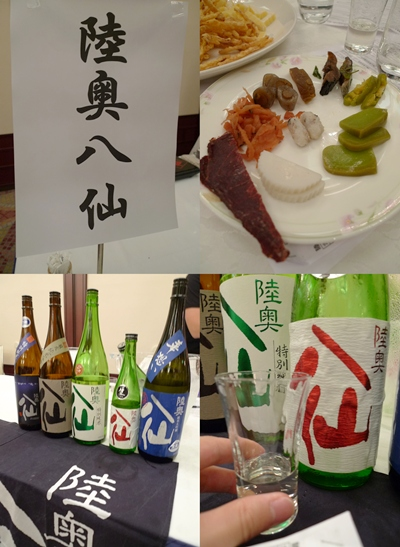 sake nagoya7.JPG