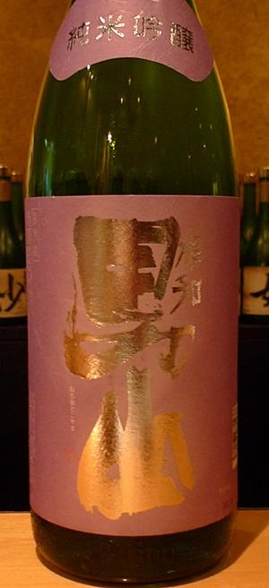 sakenagoya14.JPG