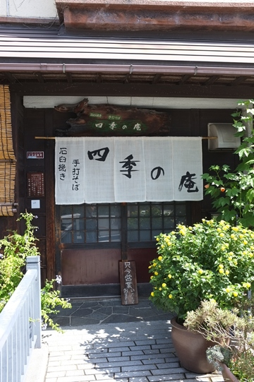 shikinoan1.jpg