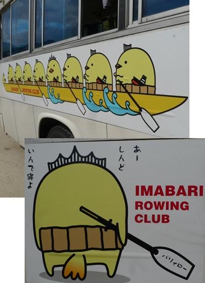shikokuimabari3.JPG