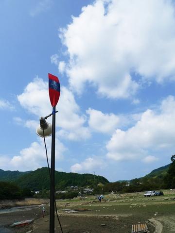 shikokuimabari6.JPG