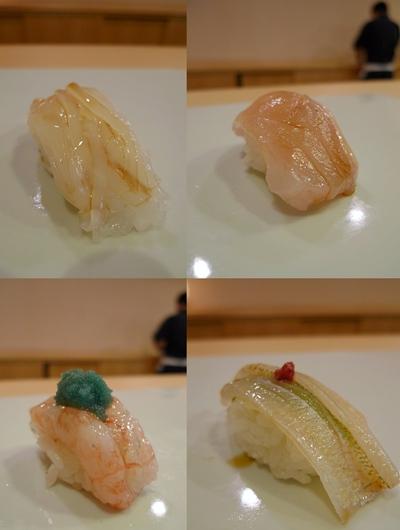 shinosuke7.JPG