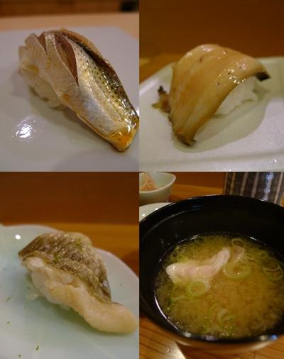 shinosuke9.JPG