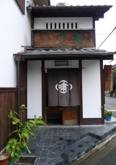 shougetsu1.JPG