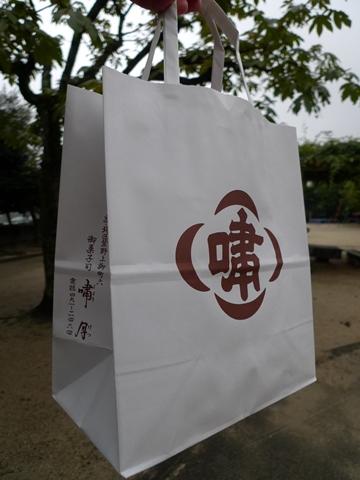 shougetsu3.JPG