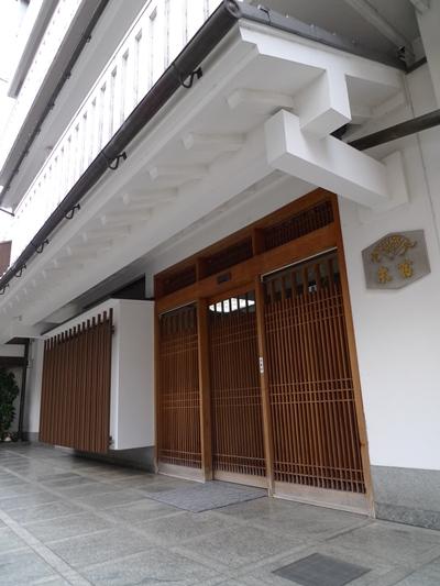 suetomi1.JPG