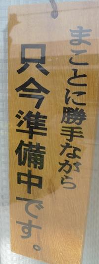 sugiyama200.JPG