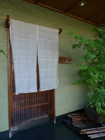 sushiyoshida1.JPG