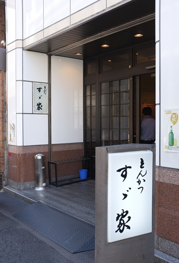 suzuya1.jpg