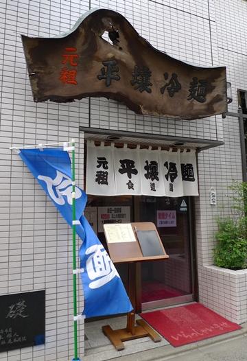 syokudouen2.JPG