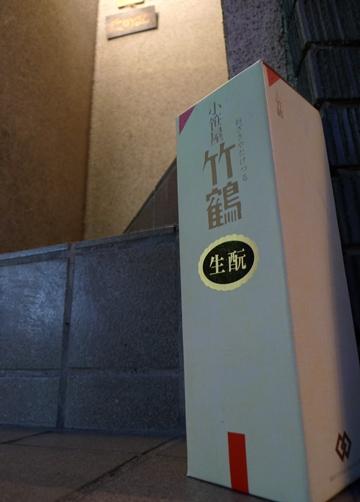 takahashi2-1.JPG