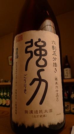 takahashi2-10.JPG