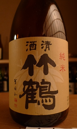 takahashi2-7.JPG