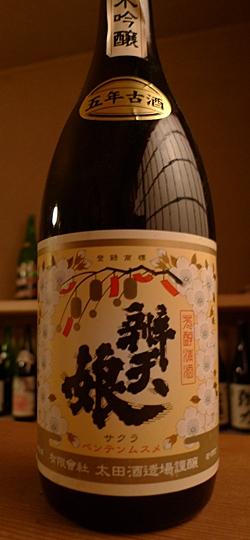 takahashi2-8.JPG