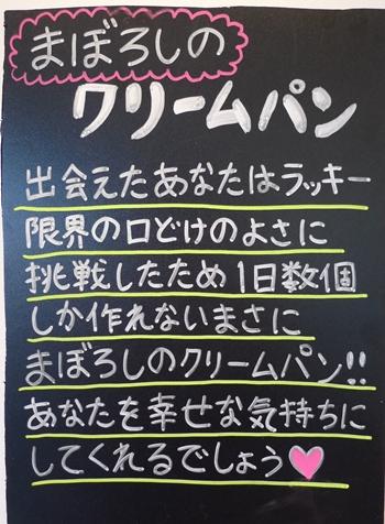 takahashi3.JPG