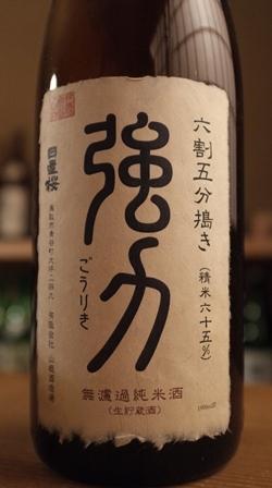 takahashi4-3.jpg