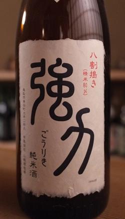 takahashi4-4.jpg