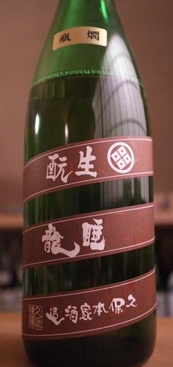 takahashi4-5.jpg