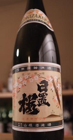 takahashi4-6.jpg