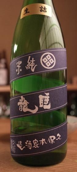 takahashi4-7.jpg