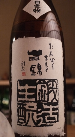 takahashi4-8.jpg