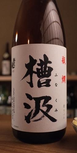 takahashi4-9.jpg