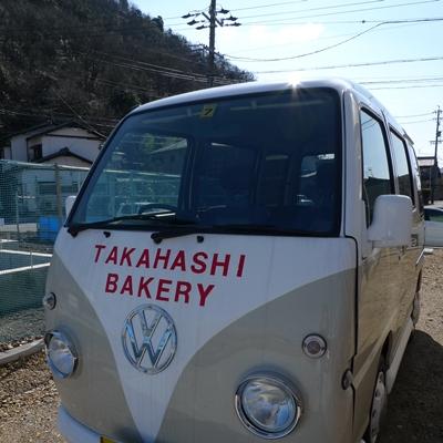 takahashi7.JPG