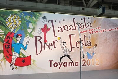 tanabata2012-2.jpg
