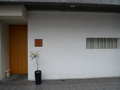 tatsusho1.JPG
