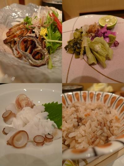 tokushima7.JPG