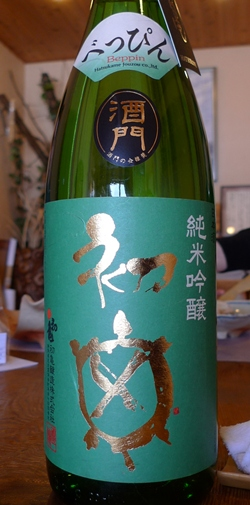 tokuyamazushi2-2.JPG
