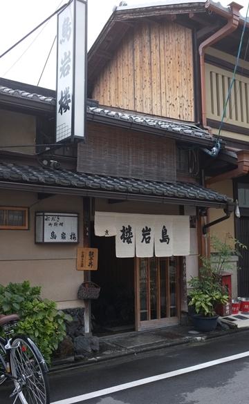 toriiwaro1.jpg